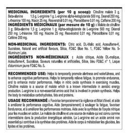 Medicinal ingredients panel of gat nitraflex
