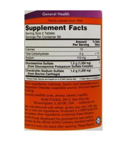 Supplement facts and ingredients panel of Now Glucosamine Chondroitin Extra Strength
