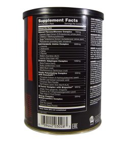 One black container of Universal Animal M Stak 21 packs showing supplement facts panel